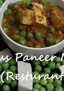 Paneer Mutter Masala in Resturant Style - Authentic Indian Recip