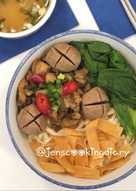 Mie Ayam Jamur (Chicken Mushroom Noodle)