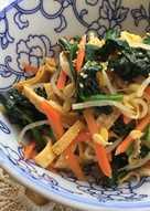 Colorful vegetables salad