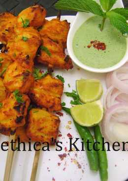 Ramadan Special - Achari Chicken Tikka