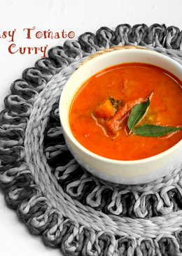 Easy Tomato Curry