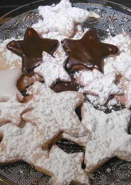 Christmas Butter Cookies (Xristougeniatika Mbiskota Boutirou)