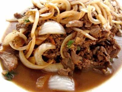 """Bulgogi 불고기(Korean """"BBQ"""")"""