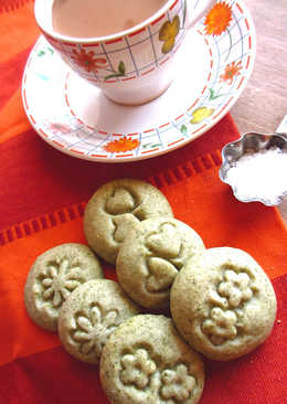 Masala Chai Cookies