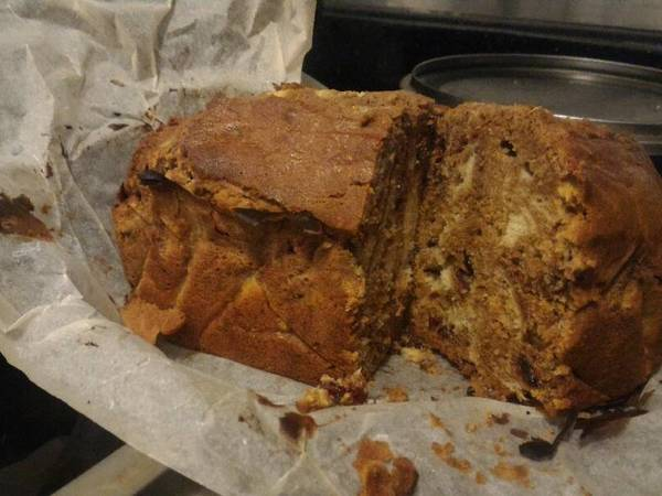 Marble pound cake with dry fruits