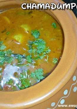 Chamadumpa Pulusu (Tangy TaroRoot Gravy)