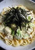 Tuna Avocado Spaghetti