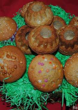 Persian cup cakes (Muffins)