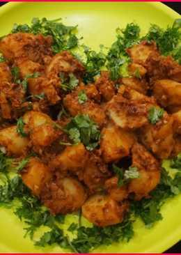Chatpate Achari Aloo Resturants Style