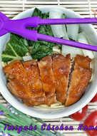 Teriyaki Chicken Ramen