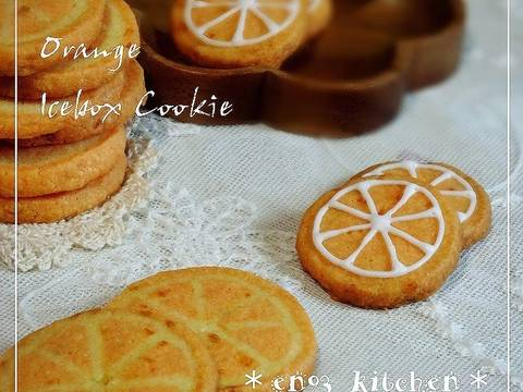 Refreshing Orange Icebox Cookies Recipe By Cookpad Japan Cookpad
