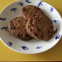 Galletas Cookies