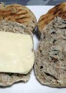 Pan integral saborizado, con semillas