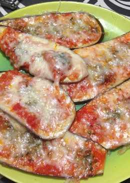 Pizza 🍕 de esberginia
