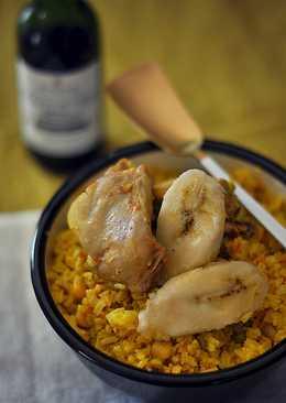Arroz amarillo con pollo (receta cubana)