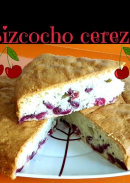 Bizcocho de yogur con cerezas delicioso