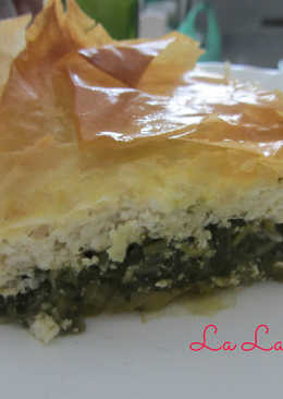 Tarta de espinacas, puerros y quesos