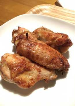 Alas de pollo al horno con ponzu (salsa japonesa)