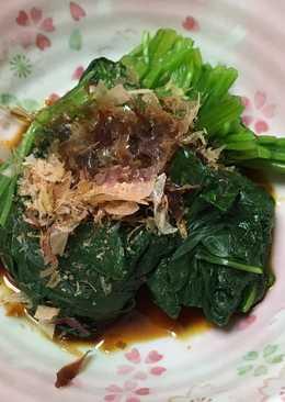 Espinaca con Katsuo-bushi (Ohitashi)