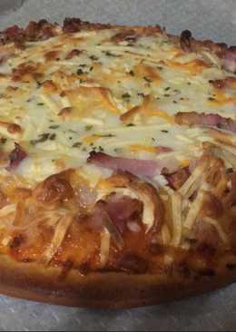 Pizza provolone 🍕