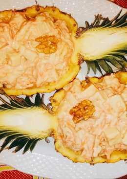 Ensalada de piña natural, zanahoria, palmitos, queso y nueces