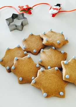 Galletas de Navidad decoradas de estrellas