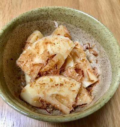 Brotes de bambú Cocido Japonés