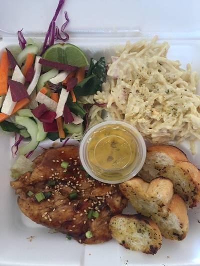 Pollo en salsa TERIYAKI estilo Rick 😉