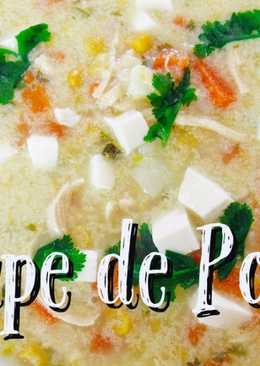 Pollo peruano 218 recetas caseras cookpad for Mejor sofa del mundo
