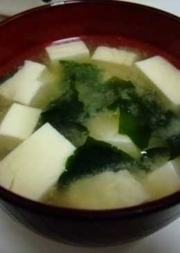 Sopa de miso con wakame