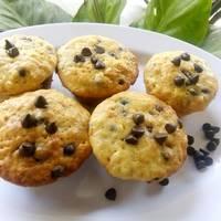 Best Vanilla Chocochips Muffin Ever with Buttermilk