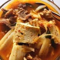 Kimchi Jjigae 김치 찌개