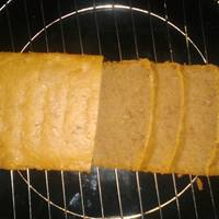 03# Bolu Teflon Sederhana (Irit & Praktis) #BikinRamadanBerkesan