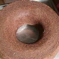 Cake Pisang Menul (Banana Cake)