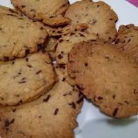 Kukis Kacang Oat Coklat #beranibaking