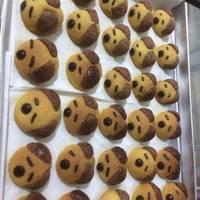 🐶 Doggie Cookies 🐶