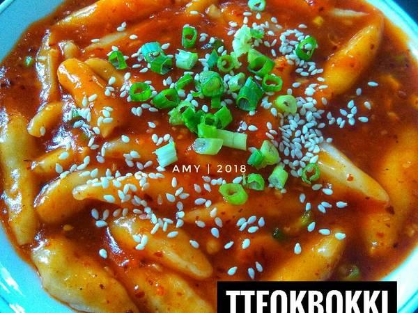 Tteokbokki Super Pedas 💨