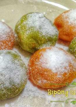 Bipong (ubi kopong)