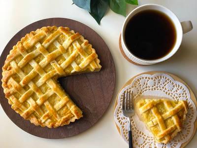 Pie ubimenu favorit cewek2 di kafe korea. Resep & bahan gampang