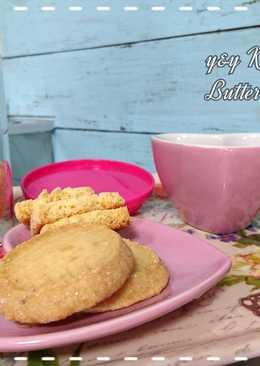 Butter cookies eggless crunchy