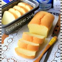 Condensed Milk COTTON CAKE 5 Bahan Smooth & Silky Recomended