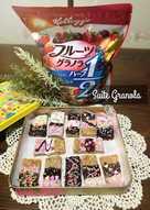 Suite Granola (cookie)