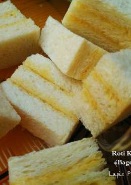 Roti Kering (Bagelen) Lapis Praktis