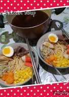 Sup Ramen Simple