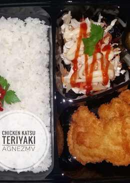 Chicken Katsu Teriyaki (Ayam Katsu)