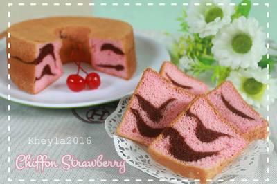 Chiffon cake terigu, irit pake cara simple ) super kempus moist