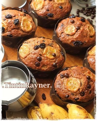 The Best Banana Muffin EVER,Super moist NO mixer