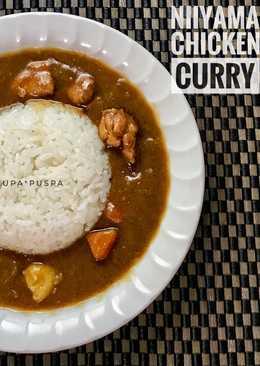 Niiyama Japanese curry rice (カレーライス)