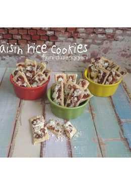 Raisin Rice Cookies #Maree