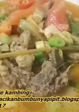 Resep Gule Kambing